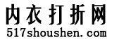 内衣打折网logo